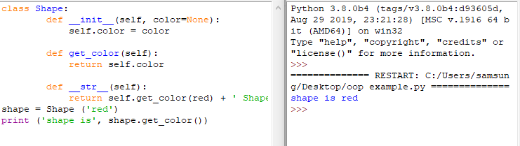 Python Object Oriented Programming - Inheritance example